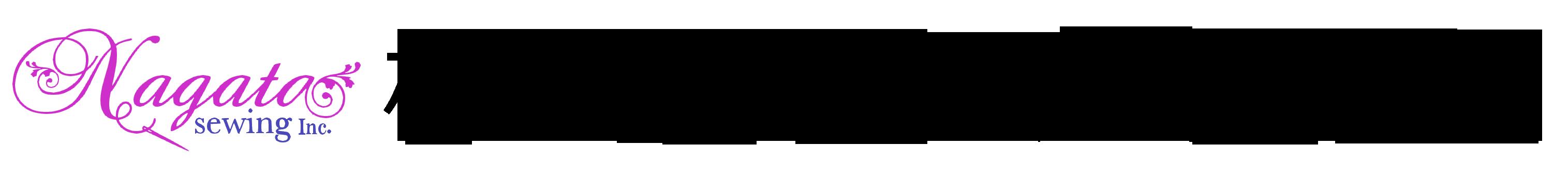 株式会社ナガタ縫製